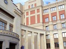 Друга освіта у сфері охорони інтелектуально власності для працівників наукових установ НАН України
